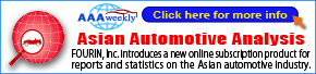 AAA (Asian Automotive Analysis) site
